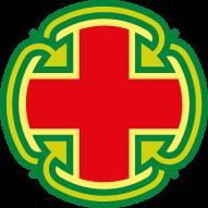 Трета поликлиника