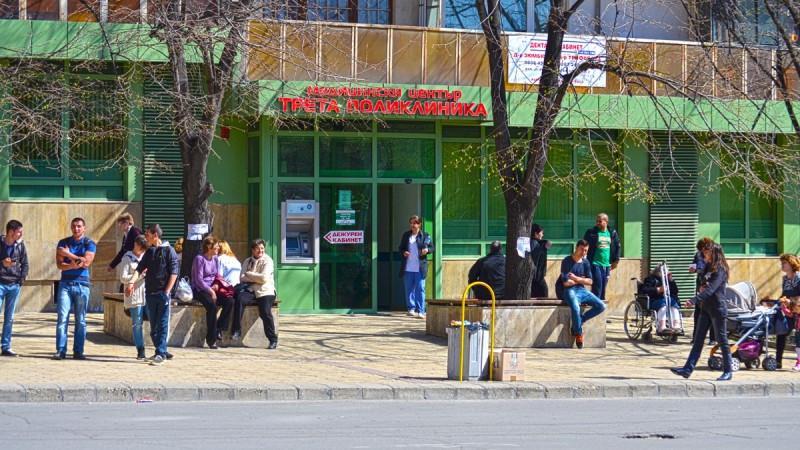 Болница Тракия с безплатни прегледи срещу ендометриоза през април