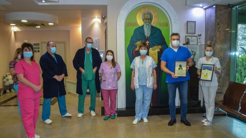Болница Тракия с награда Добрият самарянин 2020 за борбата с Covid-19