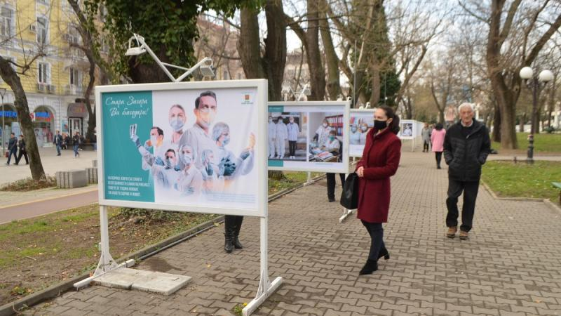 Стара Загора благодари на медиците с изложба, запечатала лицата на героите в бяло